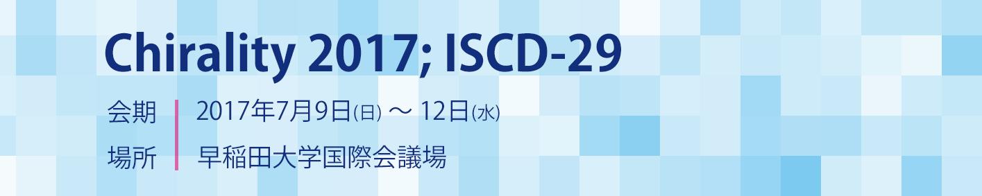 Chirality2017 ISCD-29